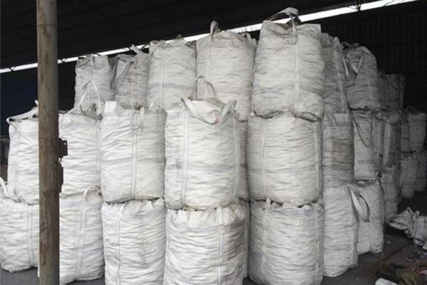 铂碳回收提炼方式有哪些-「铂碳回收铂」