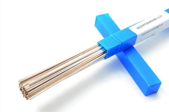 银焊条回收多少钱一公斤-「珠海银焊条回收」