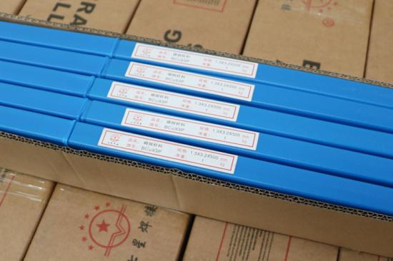 淄博回收电焊条焊丝-「太原焊条回收」
