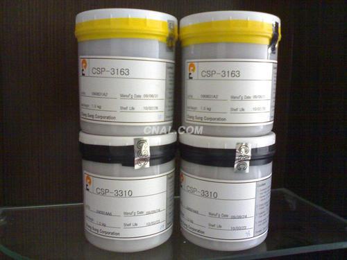 回收导电银浆工艺-「废银浆收购提炼」
