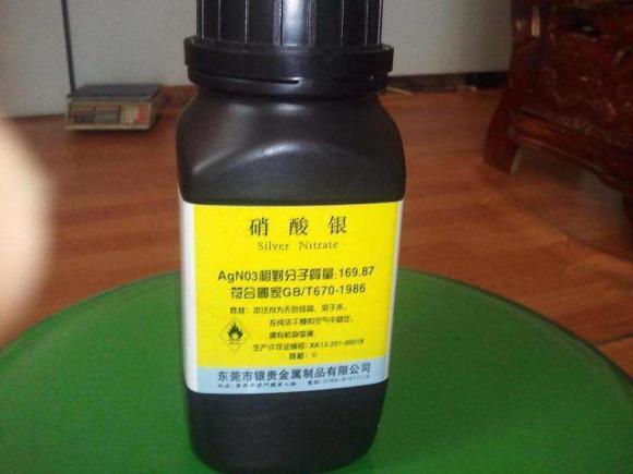 回收硝酸银一公斤多少钱-「硝酸银回收价格多少」
