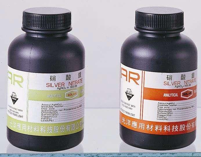 现回收硝酸银一公斤多少钱-「硝酸银回收价格」